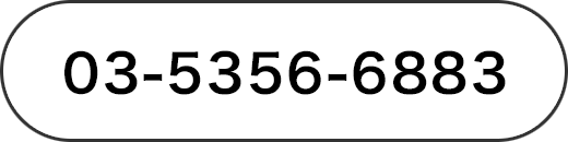 03-5356-6883